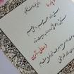 کارت عروسی INDO کد 010