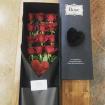 جعبه گل فدرا 2