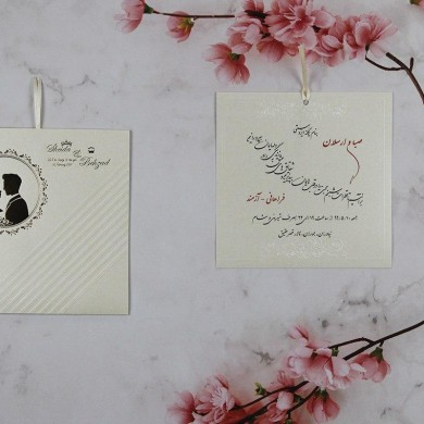 کارت عروسی INDO کد 001
