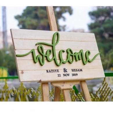 تابلو یادبود ولکام سبز Welcome M2