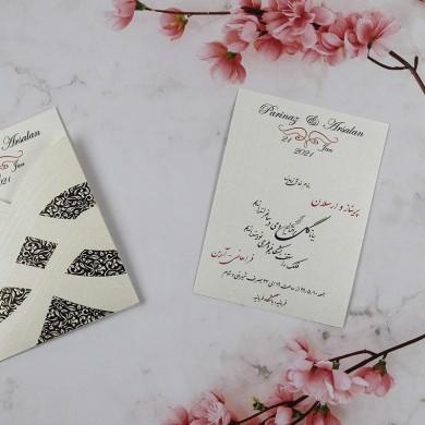 کارت عروسی INDO کد 005