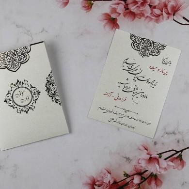 کارت عروسی INDO کد 011