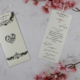 کارت عروسی INDO کد 006
