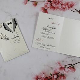کارت عروسی INDO کد 007