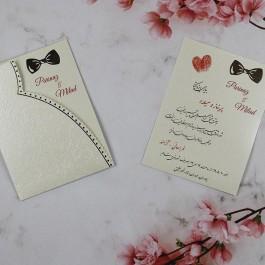 کارت عروسی INDO کد 003