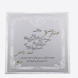 کارت عروسی W095