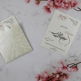 کارت عروسی INDO کد 004