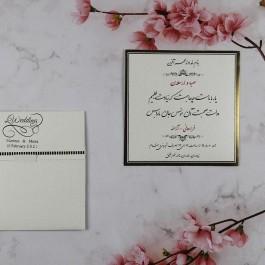 کارت عروسی INDO کد 030