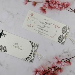 کارت عروسی INDO کد 013