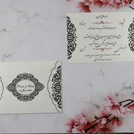 کارت عروسی INDO کد 028