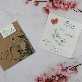 کارت عروسی INDO کد 016