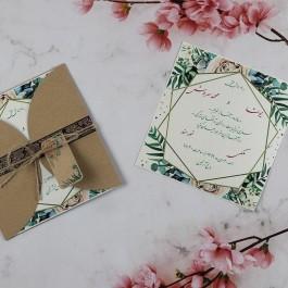 کارت عروسی INDO کد 018