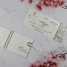 کارت عروسی INDO کد 015