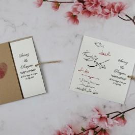 کارت عروسی INDO کد 020