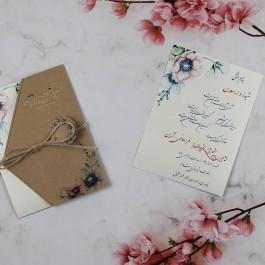 کارت عروسی INDO کد 019