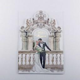 کارت عروسی W092