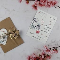 کارت عروسی INDO کد 017