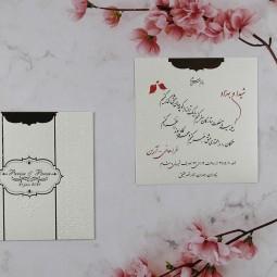کارت عروسی INDO کد 027
