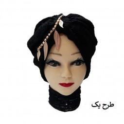 کلاه حجاب توری پفکی آویزدار 1022 (توربان)
