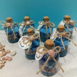 گیفت اقیانوس اطلس Gift