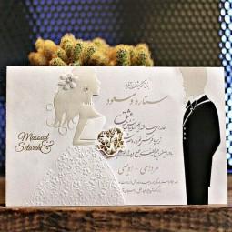 کارت عروسی W007
