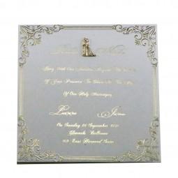 کارت عروسی W103