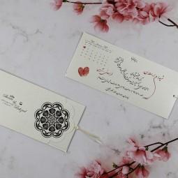 کارت عروسی INDO کد 008