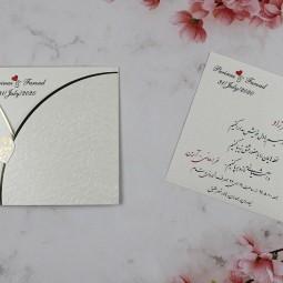 کارت عروسی INDO کد 025