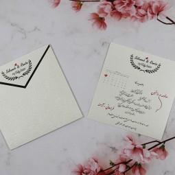 کارت عروسی INDO کد 023
