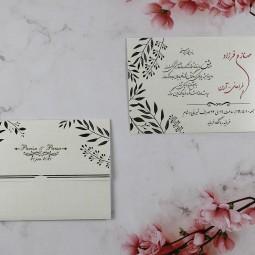 کارت عروسی INDO کد 029
