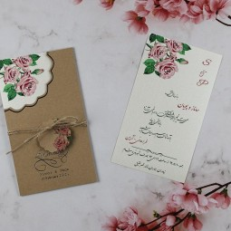 کارت عروسی INDO کد 021